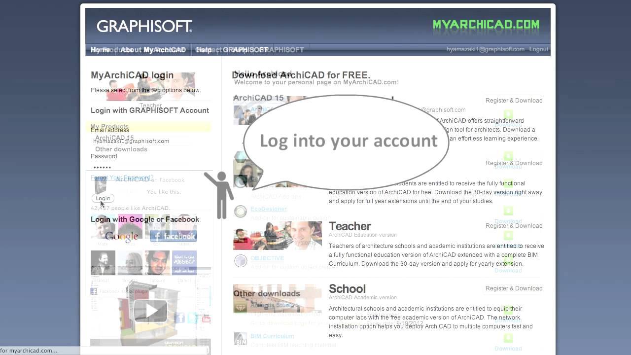 Если у Вас имеется электронный ключ защиты, ARCHICAD будет Вы можете свобод