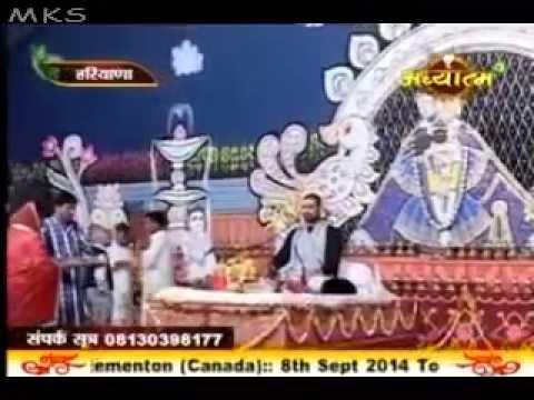 Shree Bankey Bihari Ji Ki Aarti-Gaurav Krishna Ji