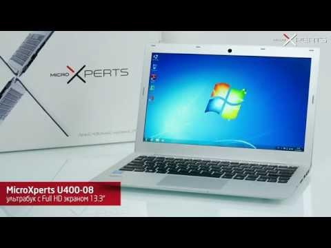 MicroXperts U400-08 — ультрабук с Full HD экраном 13.3