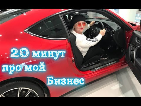 Волкова Ирина : идея бизнеса Орифлэйм за 20 минут