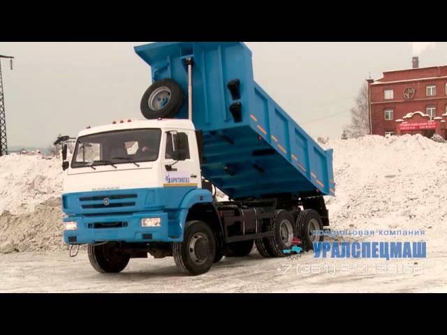 Самосвал Камаз 65111 | Техника компании Уралспецмаш
