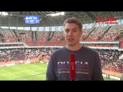 Мордовия-Арена приняла первый тестовый матч