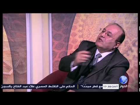 مراجعات مع الدكتور نبيل الحيدري الحلقة الثانية