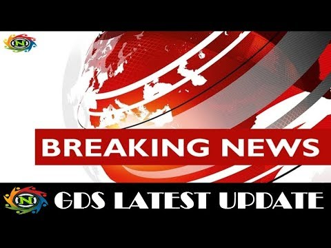 BREAKING NEWS  :  TODAY LATEST 30/10/2018 GDS STRIKE VIDEO !!