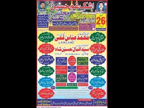 Live Majlis 26 Shaban 2019 I ImamBargah Hussainia Qatal Pur