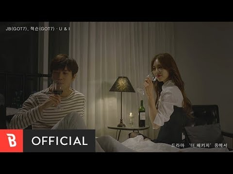 Download Lagu  MV JB & Jackson잭슨 - U & I Mp3 Free