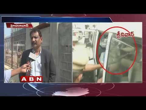 Jagan Assault Case : NIA officials to Investigate Srinivas Today   updates   ABN Telugu