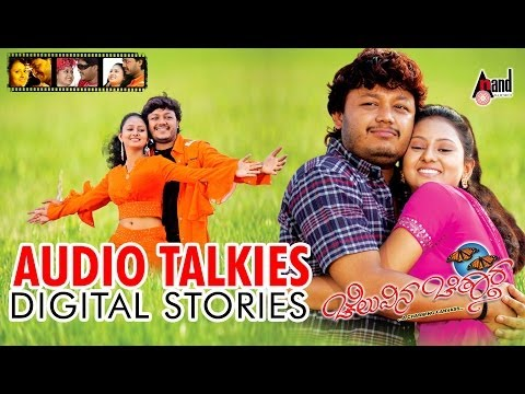Cheluvina Chitara | Audio Talkies | Feat. Ganesh, Amulya video