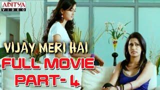 Vijay Meri Hai Hindi Movie Part 4/13 - Aadi, Saanvi