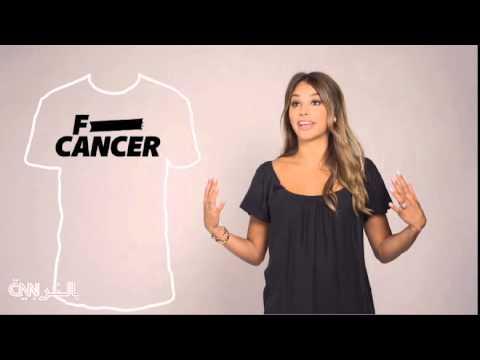 العقل المدبر وراء أجرأ حملات مكافحة السرطان