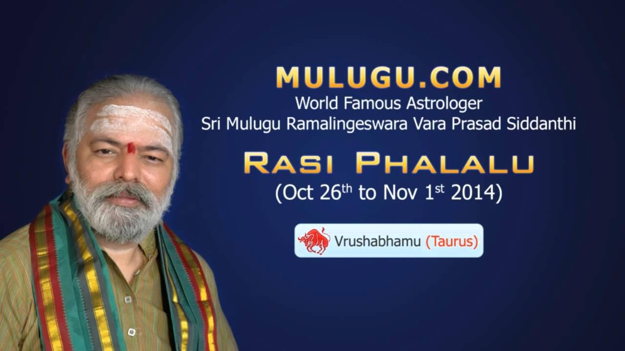Vrushaba Rasi (Taurus Horoscope) - Oct 26th - Nov 01st 2014 - YouTube