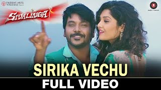 Sirika Vechu - Full Video Sivalinga
