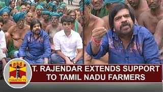 T. Rajendar extends support to TN Farmers protesting in Jantar Mantar | Thanthi Tv