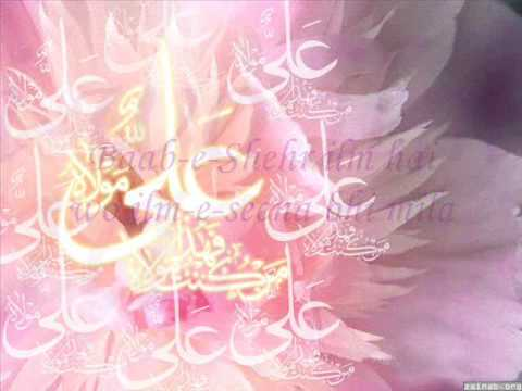 Ya Ali(as) Mola Ali(as) Mushkil Kusha Mola Ali(as) - Qawali Sabri Brothers video