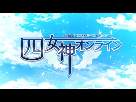 【PS4】『四女神オンライン CYBER DIMENSION NEPTUNE』オープニングムービー が公開