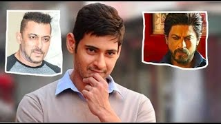 ShahRukh & Salman About Mahesh Babu Rare Video    Celebrities About Mahesh Babu
