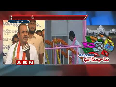 T Congress leader Komatireddy Venkat Reddy face to face over KCR Comments | ABN Telugu