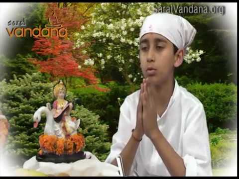 How To Do Saraswati Puja- Must See video