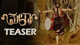 Latest Telugu Movie Teasers 2018 | MELA Telugu Movie Teaser | Latest Telugu Movies