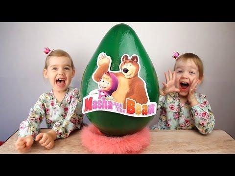 Маша и Медведь много игрушек большое гигантское яйцо с сюрпризом игрушки Masha and the Bear toys