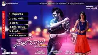 Addhuri - Kannada Hit Songs | Dilwala Movie Full Songs | Sumanth, Radhika Pandit