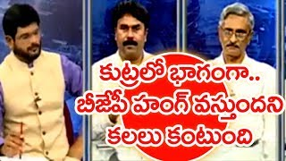 Ravi Chandra Reddy Strongly Reacts On  BJP Party Over AP Issue | #PrimeTimeWithMurthy