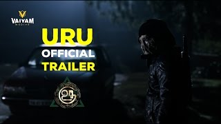 Uru Official Trailer