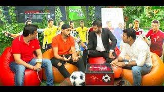#CricketAdda: How Good Were Afghans On Day 1, Full Analysis With Harbhajan Singh | Sports Tak