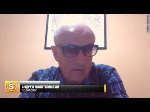 Андрей Пионтковский, Павел Фельгенгауэр - Бегство из Сирии?