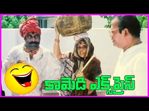 Choopulu Kalisina Subhavela || Telugu Comedy Scenes / Comedy Movies / Jandhyala Comedy Movies Photo Image Pic