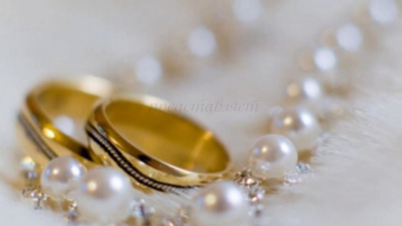 Поздравления в день бракосочетания по татарски