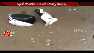Heavy Pre-Monsoon Rains Drench Bangalore || Trains Cancelled