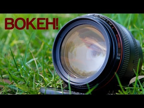 Canon 50mm F1.0 - Bokeh Porn video