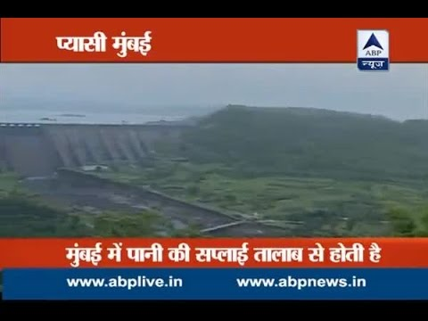 ABP News Report: Mumbai faces severe water cut; BMC blames less rainfall this year