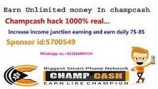 Champcash হ্যাক করে আনলিমিটেড আয় করুন ১০০% working CHAMPCASH hack bangla tutorial