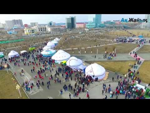 Наурыз - 2018 в Атырау