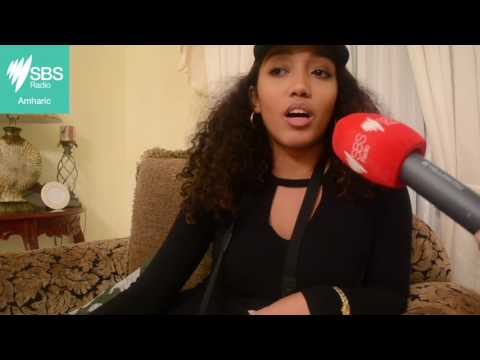 The Voice Finalist Fasika Ayallew Speaks