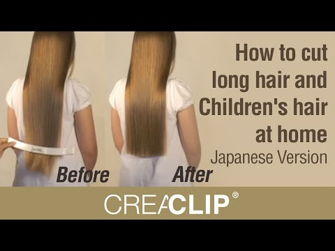 How to cut long hair and children 39 s hair at home for How to style your house