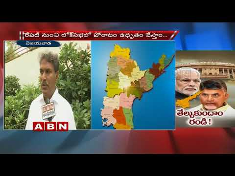 TDP MP Kesineni Nani face to face over Railway Zone