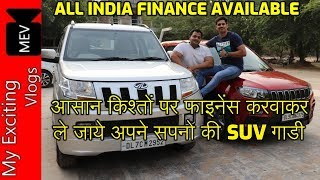 VERNA, TUV 300, BREZZA FOR SALE  (FULL CAR REVIEW, PRICE ) ALL INDIA FINANCE AVAILABLE FOR EVERYBODY
