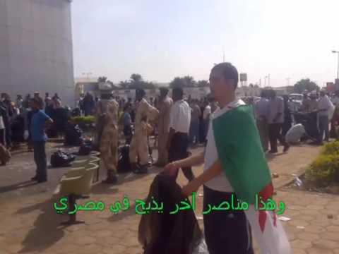 Algeria Vs Egypt - Algerian fans in Sudan-Hooligans.rv