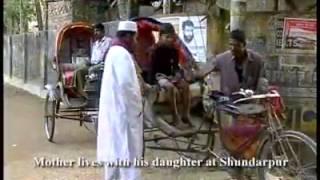 অন্ধ রিক্সা চালক