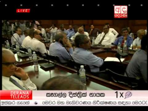 Ada Derana Prime Time News Bulletin 08.00 pm -  2015.08.11