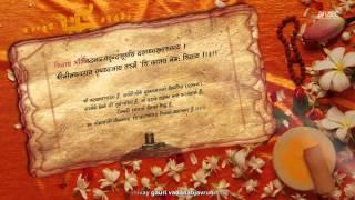 download lagu Shiva Panchakshara Stotram  & Meaning  - Nagendra gratis