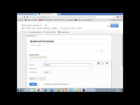 Как сделать регистрационную форму - Компания Экоглоб