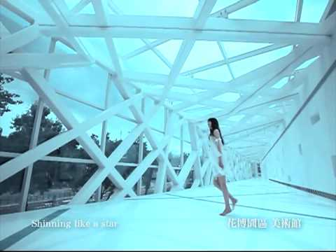 Taipei  Flora Expo 2010 ,lin Chi-ling ,the Power Of Beauty Mv,花博-林志玲-美麗的力量 video