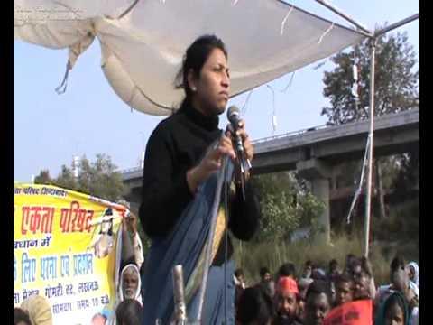 Rashtriya Janhit News  Nishaad parishad   Dinesh Kumar 1