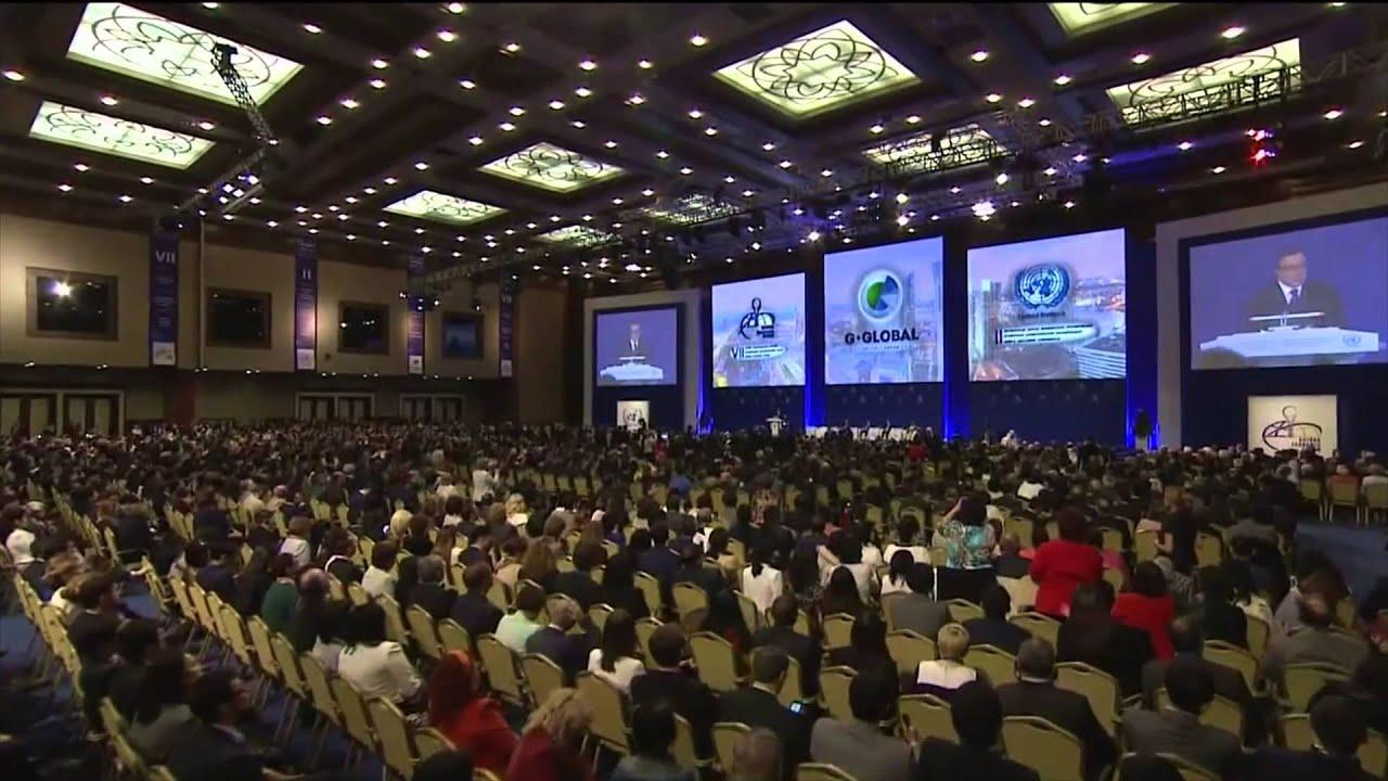 Астанинский экономический форум-2015