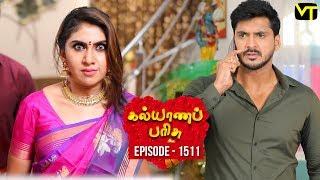 KalyanaParisu 2 - Tamil Serial | கல்யாணபரிசு | Episode 1511 | 22 February 2019 | Sun TV Serial