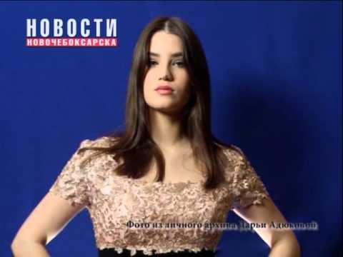 Поможем вместе Дарье Адюковой
